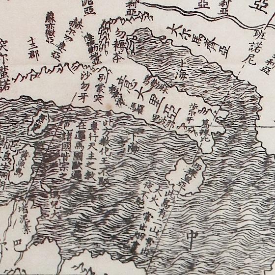 L'Italia in una delle mappe del mondo di Matteo Ricci